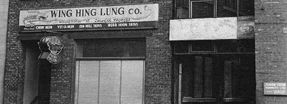 Wing Hing Lung Co.